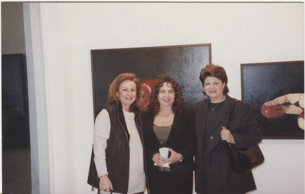 Φλωρίτα Σιγάλα, Δ.Κουβάτσου και Κατερίνα Παντελίδη