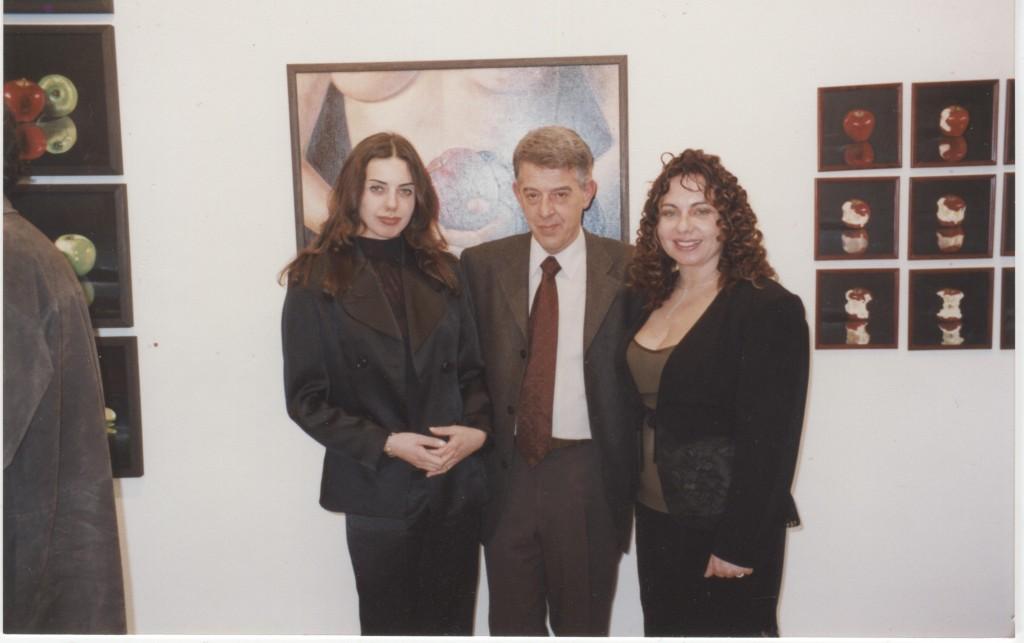 """Λ.Κουβάτσου, Κ.Παπασπύρου της """"Gallery Prisma"""" και Δ.Κουβάτσου"""