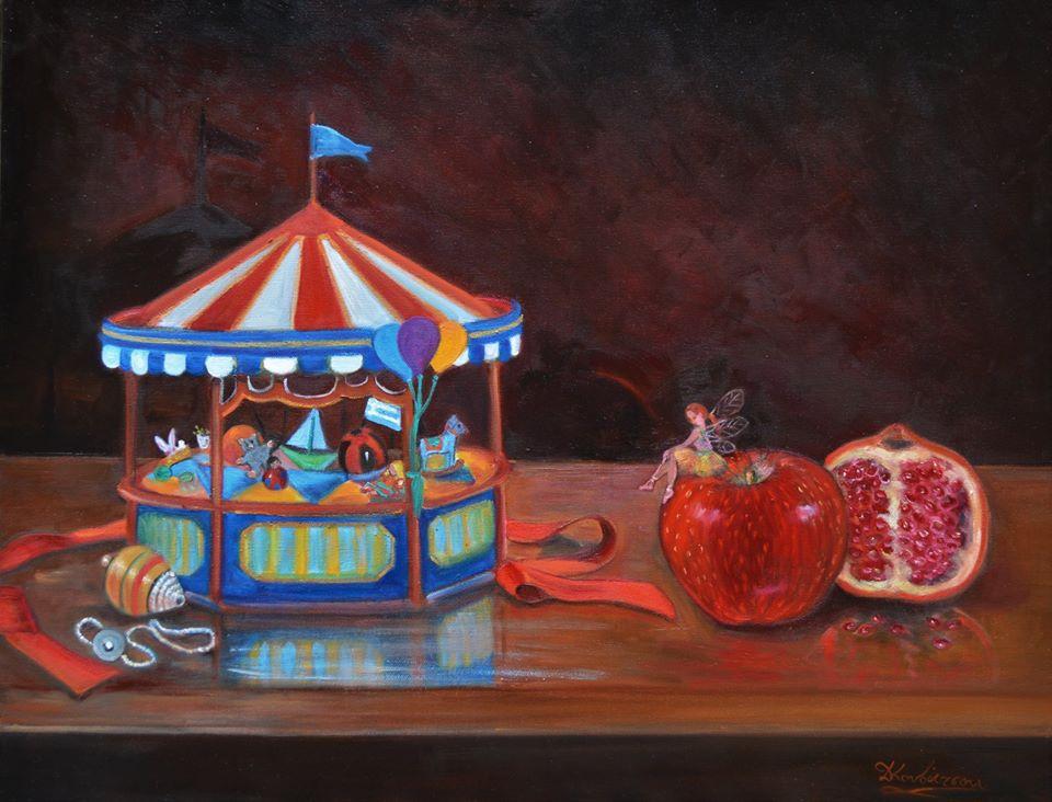 Carousel Kouvatsou